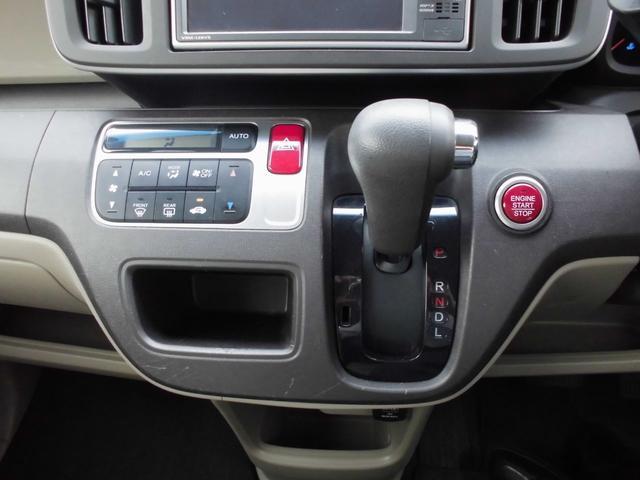 「ホンダ」「N-ONE」「コンパクトカー」「奈良県」の中古車11