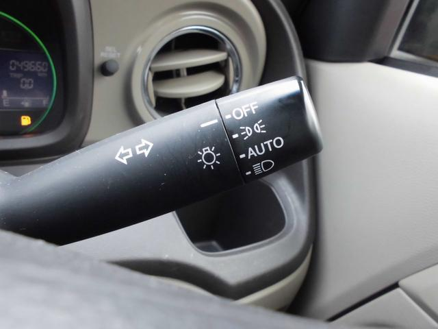 「ホンダ」「N-ONE」「コンパクトカー」「奈良県」の中古車16