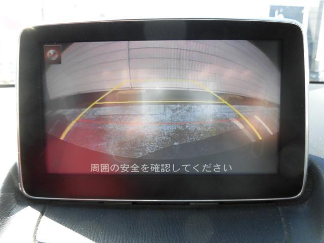 「マツダ」「デミオ」「コンパクトカー」「奈良県」の中古車13