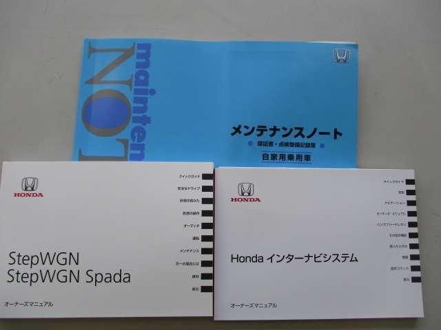 1.5 スパーダ ホンダ センシング ワンオーナー禁煙車・ナビ・リヤモニター(14枚目)