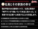 1.5 スパーダ ホンダ センシング ワンオーナー禁煙車・ナビ・リヤモニター(50枚目)
