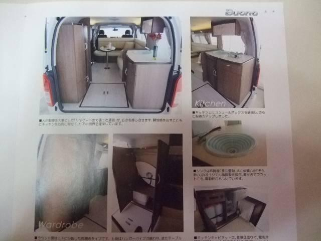 「トヨタ」「ハイエース」「ミニバン・ワンボックス」「奈良県」の中古車22