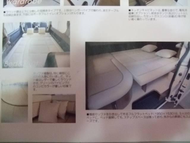 「トヨタ」「ハイエース」「ミニバン・ワンボックス」「奈良県」の中古車23
