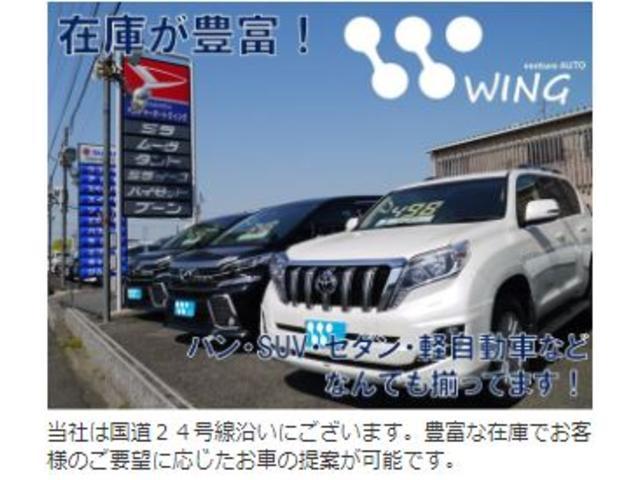 「トヨタ」「bB」「ミニバン・ワンボックス」「奈良県」の中古車23
