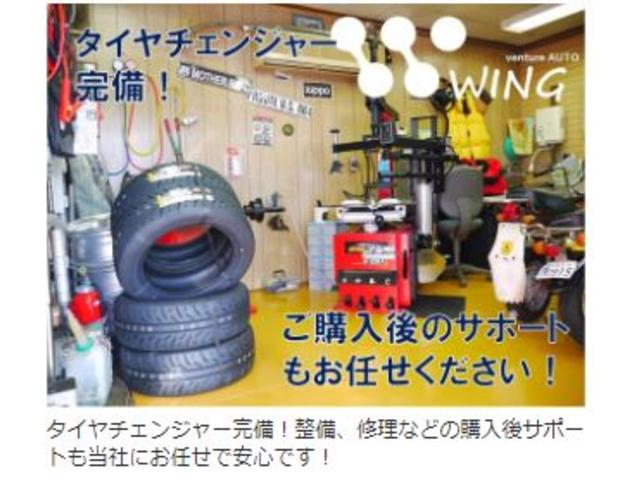 Sツーリングセレクション フルセグナビ バックカメラ ETC(24枚目)
