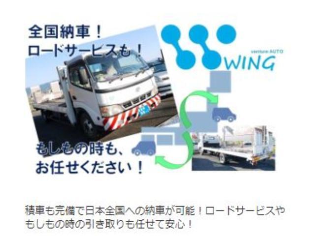 Sツーリングセレクション フルセグナビ バックカメラ ETC(25枚目)
