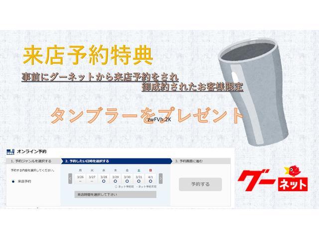 TZ-G 純正ナビ 全周囲カメラ SR 7人乗り(2枚目)