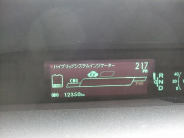 S HDDナビ 地デジTV Rカメラ(11枚目)