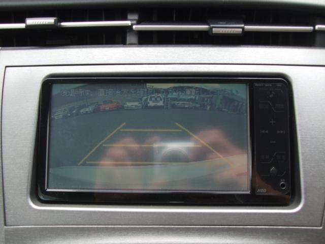 S HDDナビ 地デジTV Rカメラ(17枚目)