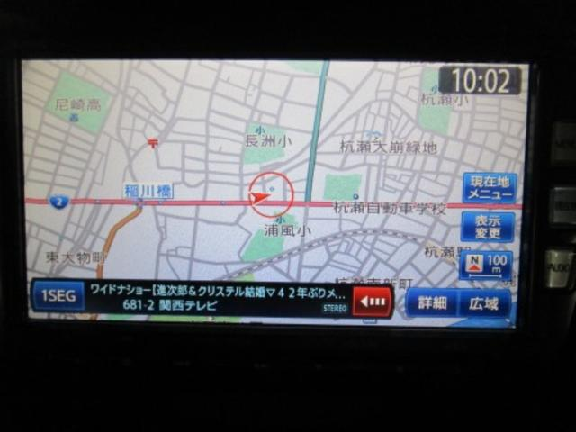 G・Lパッケージ TV・ナビ・バックカメラ・電動スライドドア(3枚目)