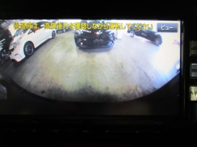 G・Lパッケージ TV・ナビ・バックカメラ・電動スライドドア(4枚目)