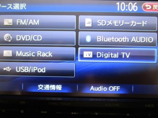 G・Lパッケージ TV・ナビ・バックカメラ・電動スライドドア(5枚目)