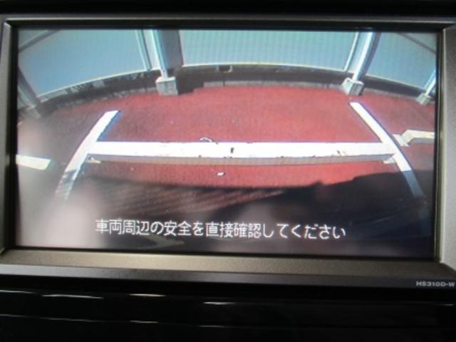 「日産」「セレナ」「ミニバン・ワンボックス」「兵庫県」の中古車3