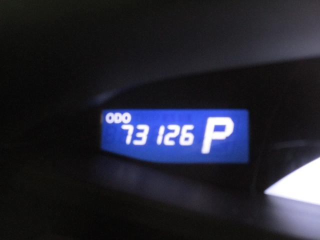 走行管理システム通過済みの安心実走行です!☆尼崎・伊丹・西宮・宝塚・川西・西淀川の新車・中古車・車検・整備・カスタム・鈑金は朝日オートセンターまで☆06-6401-2525☆