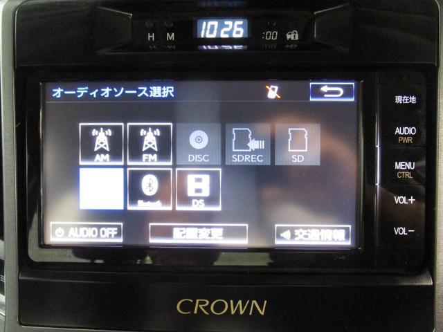 ロイヤル 後期モデル・ナビフルセグバックカメラ・LEDヘッド・LEDフォグ・禁煙車(10枚目)