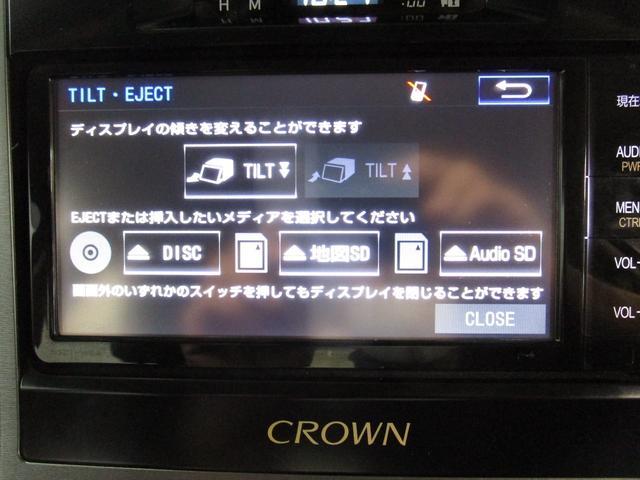 ロイヤル 後期モデル・ナビフルセグバックカメラ・LEDヘッド・LEDフォグ・禁煙車(11枚目)