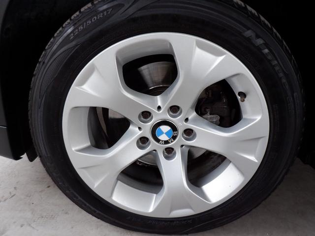 「BMW」「X1」「SUV・クロカン」「兵庫県」の中古車21