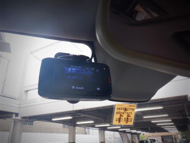Jスタイル ブレーキサポート シートヒーター ナビフルセグバックカメラ ドラレコ HIDヘッド ETC(17枚目)