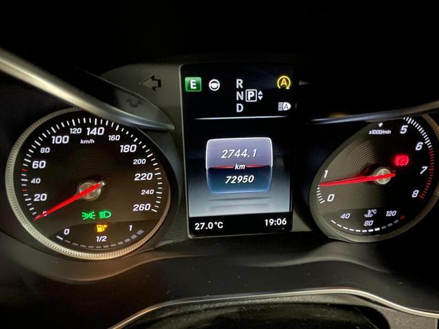 C200 ステーションワゴン スポーツ本革仕様 ワンオーナー AMGスタイリング レーダーセーフティPKG  衝突軽減ブレーキ レーンキープ ブラインドスポットモニター 赤革シート ナビフルセグリアカメラ LED キーレスゴー パワートランク(13枚目)