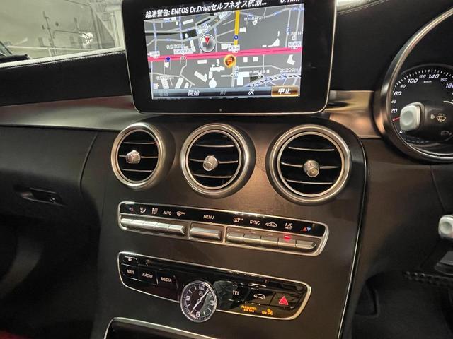 C200 ステーションワゴン スポーツ本革仕様 ワンオーナー AMGスタイリング レーダーセーフティPKG  衝突軽減ブレーキ レーンキープ ブラインドスポットモニター 赤革シート ナビフルセグリアカメラ LED キーレスゴー パワートランク(14枚目)