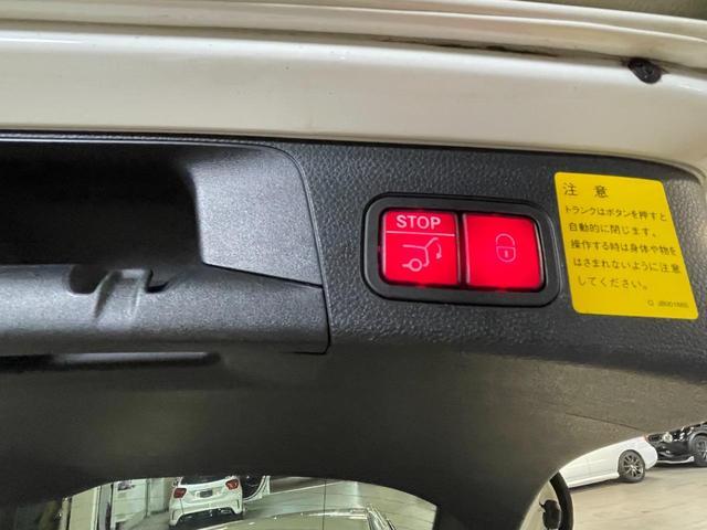 C200 ステーションワゴン スポーツ本革仕様 ワンオーナー AMGスタイリング レーダーセーフティPKG  衝突軽減ブレーキ レーンキープ ブラインドスポットモニター 赤革シート ナビフルセグリアカメラ LED キーレスゴー パワートランク(21枚目)