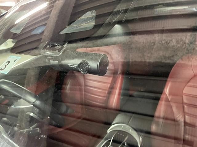 C200 ステーションワゴン スポーツ本革仕様 ワンオーナー AMGスタイリング レーダーセーフティPKG  衝突軽減ブレーキ レーンキープ ブラインドスポットモニター 赤革シート ナビフルセグリアカメラ LED キーレスゴー パワートランク(24枚目)