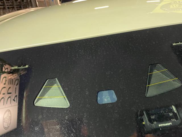 C200 ステーションワゴン スポーツ本革仕様 ワンオーナー AMGスタイリング レーダーセーフティPKG  衝突軽減ブレーキ レーンキープ ブラインドスポットモニター 赤革シート ナビフルセグリアカメラ LED キーレスゴー パワートランク(25枚目)