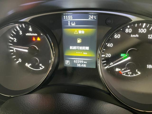 20X エマージェンシーブレーキパッケージ 衝突軽減ブレーキ レーンキープアシスト ナビフルセグバックカメラ LEDヘッド カプロンシート シートヒーター ルーフレール ドラレコ(17枚目)