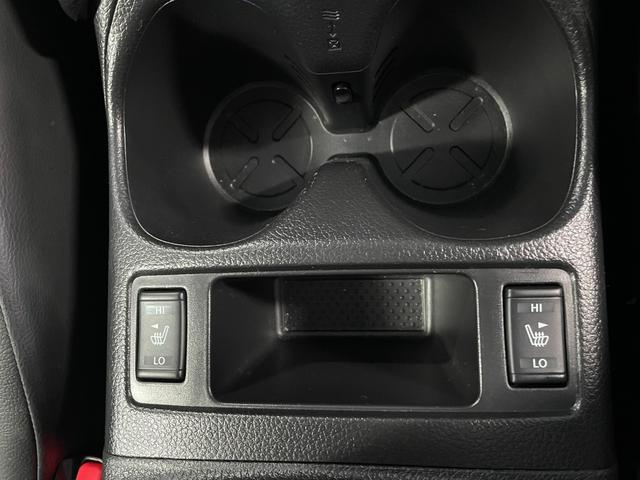 20X エマージェンシーブレーキパッケージ 衝突軽減ブレーキ レーンキープアシスト ナビフルセグバックカメラ LEDヘッド カプロンシート シートヒーター ルーフレール ドラレコ(20枚目)