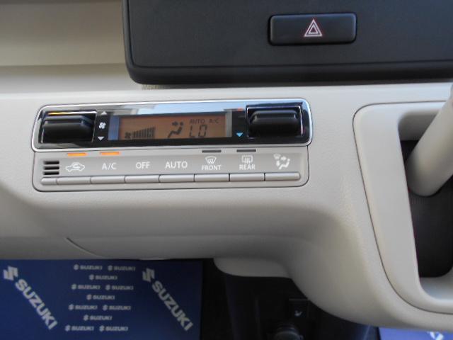 点検とオイル交換がセットになったお得な「メンテナンスパック」も取り扱いしております。車種によっては取り扱いできない場合がございますので、詳しくは担当スタッフまでお問い合わせください。