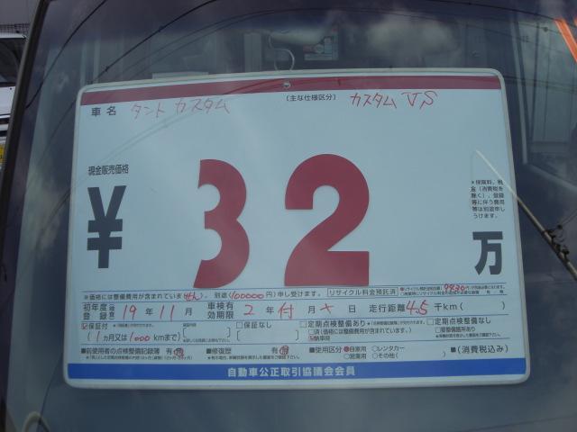 「ダイハツ」「タント」「コンパクトカー」「大阪府」の中古車22