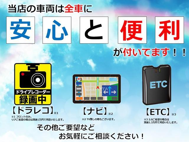 ジャンボ 社外HDDナビゲーション フルセグTV ETC(2枚目)