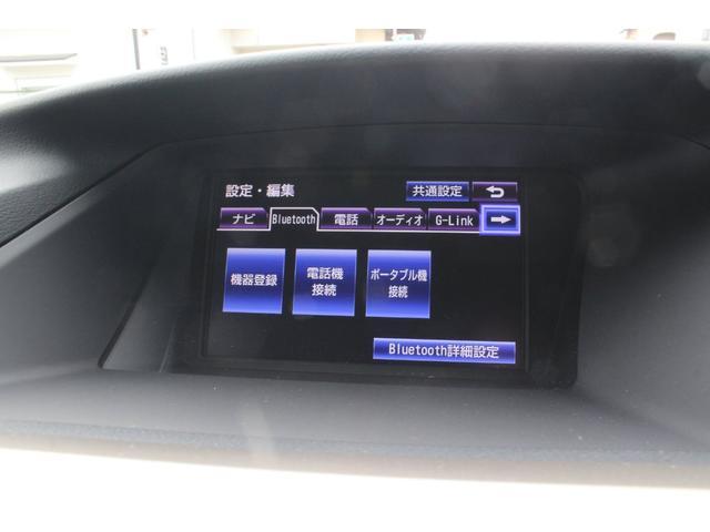 RX450hバージョンL 禁煙車  レザー フルセグナビTV(10枚目)