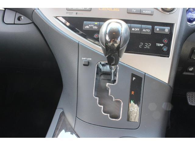 RX450hバージョンL 禁煙車  レザー フルセグナビTV(11枚目)