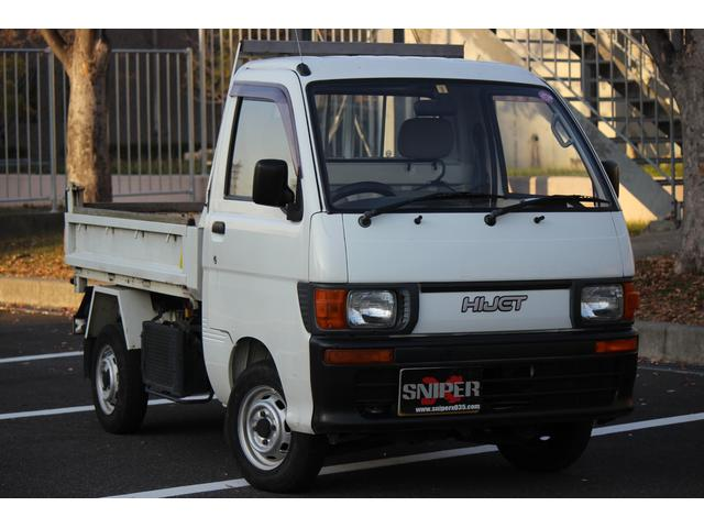 「ダイハツ」「ハイゼットトラック」「トラック」「大阪府」の中古車33