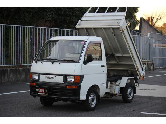 「ダイハツ」「ハイゼットトラック」「トラック」「大阪府」の中古車63