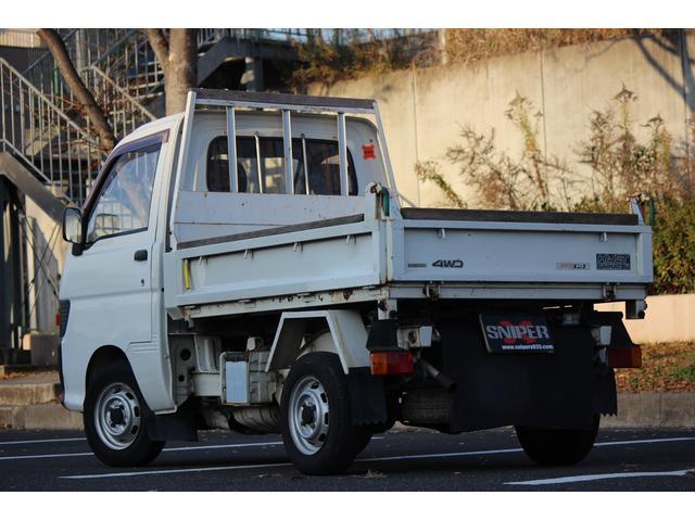 「ダイハツ」「ハイゼットトラック」「トラック」「大阪府」の中古車75