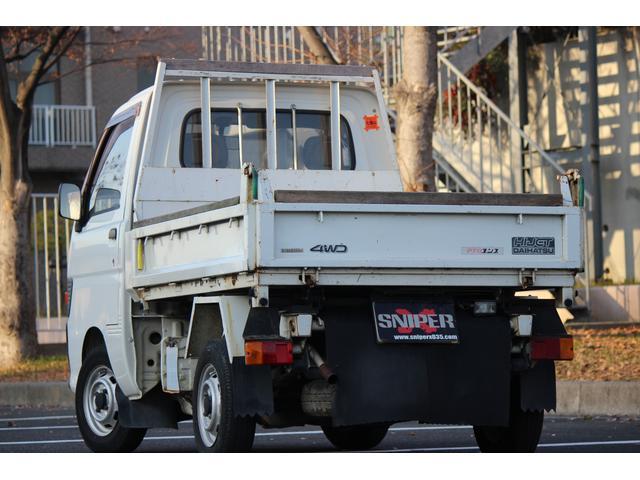 「ダイハツ」「ハイゼットトラック」「トラック」「大阪府」の中古車76