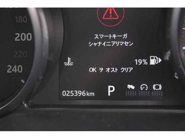 SEプラス シートヒーター シートクーラー 後席エアコン サンルーフ 電動ミラー パワーゲート シルクブレイズマフラー MERIDIANサウンドシステム 純正ナビ バックカメラ BTオーディオ ETC ドラレコ(73枚目)