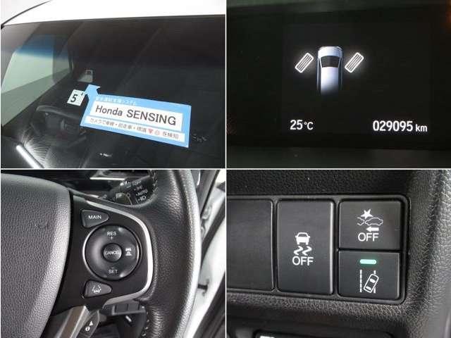 常にシステムで周囲の状況を認識し、ドライバーをサポート。HondaSENSINGがあれば運転はもっと安心に、もっと快適になります。