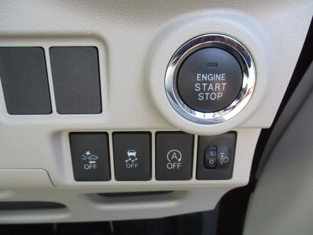 プッシュボタンでラクラクエンジンスタート