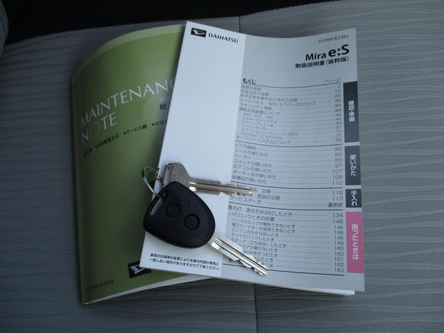 L SA3 アップグレードパック(18枚目)