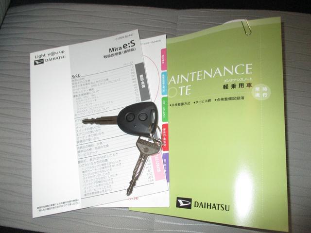 X SA3 アップグレードパック(18枚目)