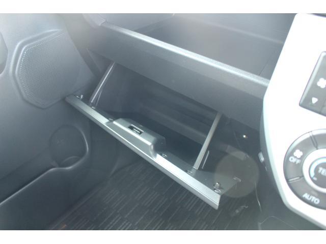 L SA ワンセグメモリーナビ・左リヤパワースライドドア・ETC車載器・キーフリー・プッシュスタート(33枚目)