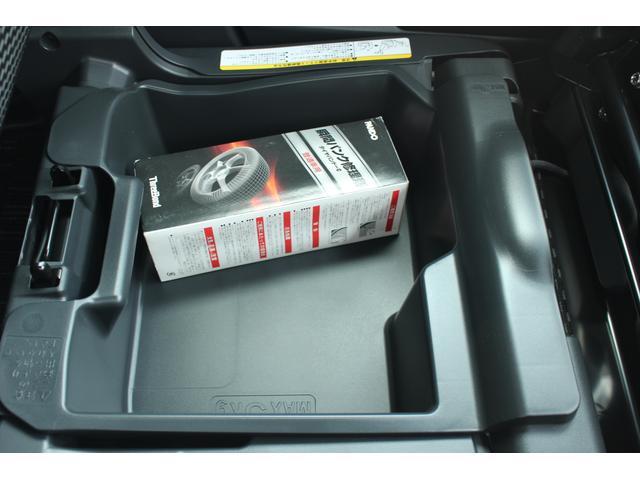 L SA ワンセグメモリーナビ・左リヤパワースライドドア・ETC車載器・キーフリー・プッシュスタート(35枚目)