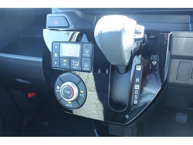 GターボリミテッドSAIII 衝突被害軽減ブレーキ スマートアシスト3 アイドリングストップ 両側パワースライドドア キーフリー LEDヘッドライト オートハイビーム オートライト(9枚目)