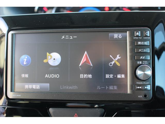 カスタムXトップエディションSA2 純正ナビ バックカメラ 追突被害軽減ブレーキ スマアシ2 左側電動スライドドア スマートキー 純正ナビ 地デジ DVD再生 Bluetooth対応 CD録音 USB接続 バックカメラ オートエアコン LEDヘッドライト(12枚目)