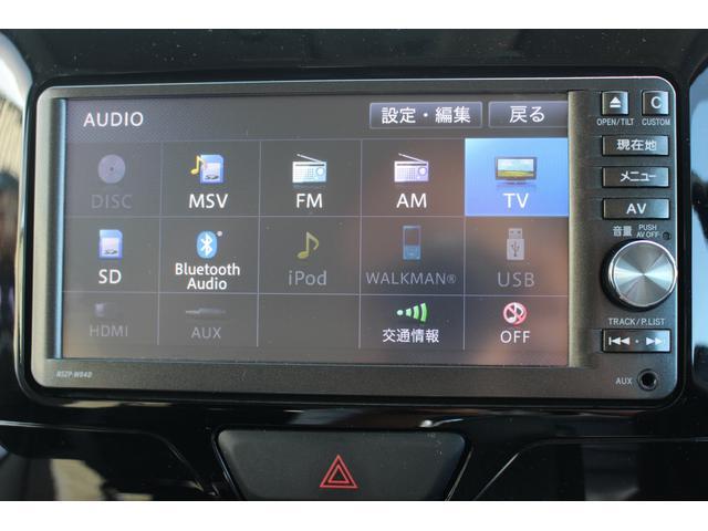 カスタムXトップエディションSA2 純正ナビ バックカメラ 追突被害軽減ブレーキ スマアシ2 左側電動スライドドア スマートキー 純正ナビ 地デジ DVD再生 Bluetooth対応 CD録音 USB接続 バックカメラ オートエアコン LEDヘッドライト(13枚目)