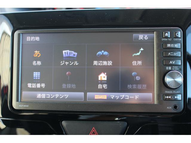カスタムXトップエディションSA2 純正ナビ バックカメラ 追突被害軽減ブレーキ スマアシ2 左側電動スライドドア スマートキー 純正ナビ 地デジ DVD再生 Bluetooth対応 CD録音 USB接続 バックカメラ オートエアコン LEDヘッドライト(30枚目)