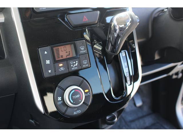 カスタムXトップエディションSA2 純正ナビ バックカメラ 追突被害軽減ブレーキ スマアシ2 左側電動スライドドア スマートキー 純正ナビ 地デジ DVD再生 Bluetooth対応 CD録音 USB接続 バックカメラ オートエアコン LEDヘッドライト(35枚目)